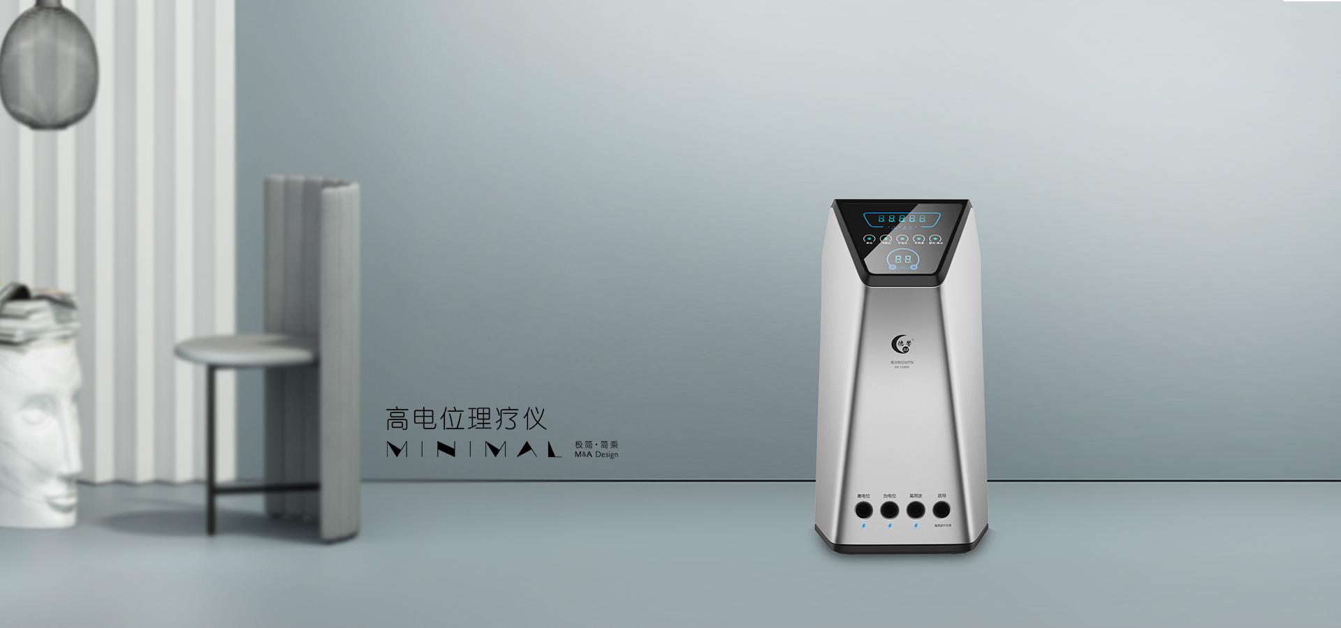 广州医疗器械设计