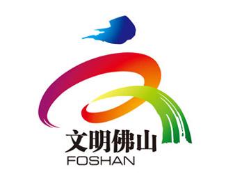 佛山logo设计概述与城市形象标志创作分析